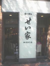 chiyodaku55.jpg