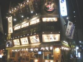 chiyodaku63.jpg