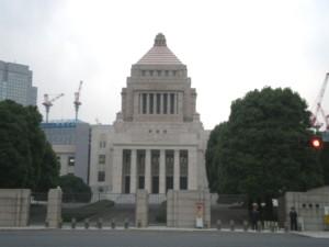 chiyodaku66.jpg