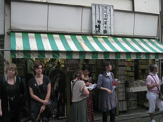 koenji-animal-youko89.jpg