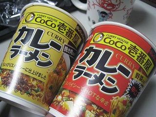 koenji-coco-ichiban7.jpg
