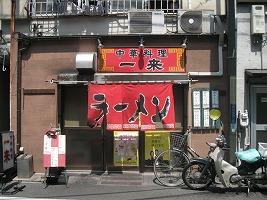 koenji-ichirai5.jpg
