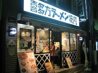 koenji-koboshi7.jpg