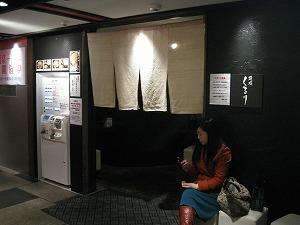koenji-kururi8.jpg