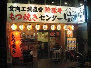 koenji-kushiya-yokocho1.jpg