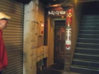 koenji-moffou12.jpg