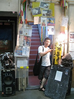koenji-muryoku57.jpg