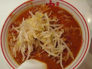 koenji-nakamoto53.jpg