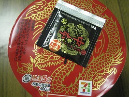 koenji-nakamoto57.jpg