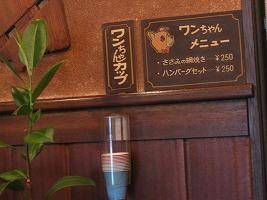 koenji-nakamura6.jpg