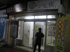 koenji-ramen-yokocho11.jpg