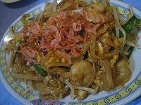 koenji-sabaai-thailand6.jpg