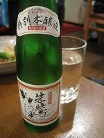 koenji-sakana-no-shimonya14.jpg