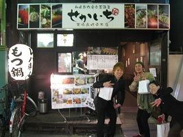 koenji-sekaichi14.jpg