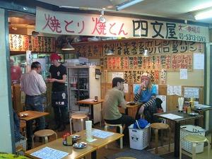 koenji-shimonya39.jpg
