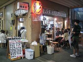 koenji-shimonya53.jpg