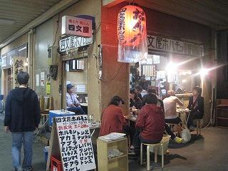 koenji-shimonya64.jpg