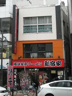 koenji-shinjukuya8.jpg