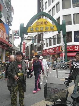 koenji-street181.jpg