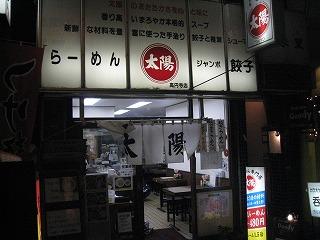 koenji-taiyo8.jpg