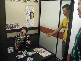 koenji-yamachan5.jpg