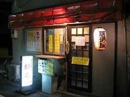 koenji-yanagitei1.jpg
