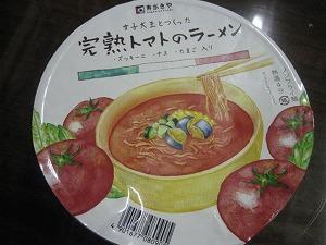 nagoya-sugakiya13.jpg