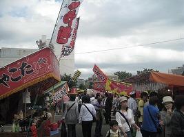 rissho-kosei-kai25.jpg