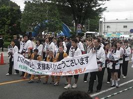 rissho-kosei-kai9.jpg