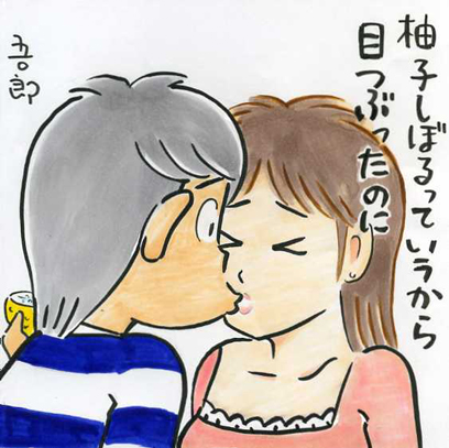 yuzu3.jpg