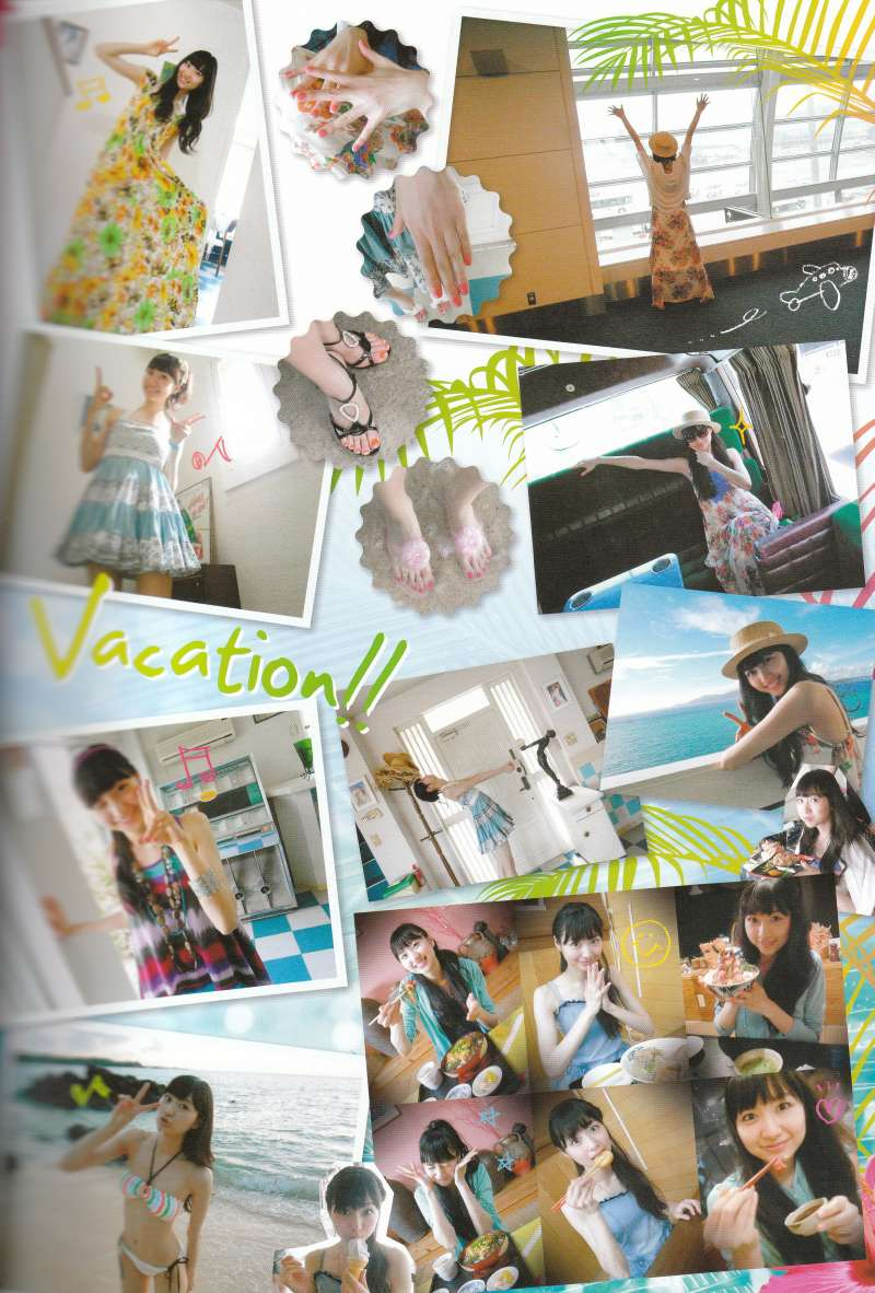RainbowVacation10.jpg