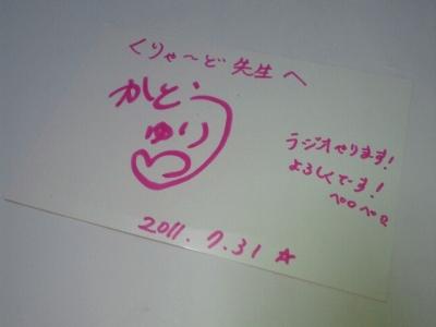 machiasobi0702-03.jpg