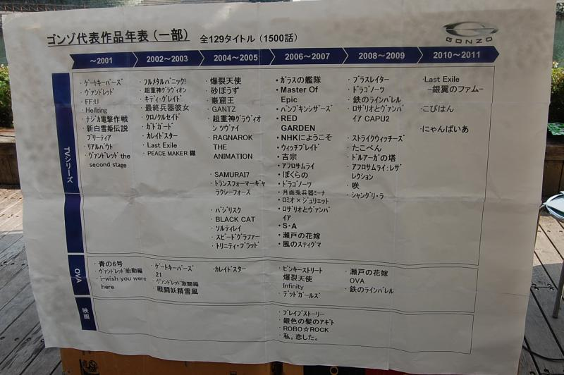 machiasobi0702-07.jpg