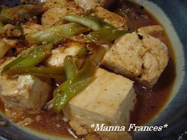 豆腐のしぐれ煮