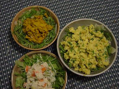 サラダ三種