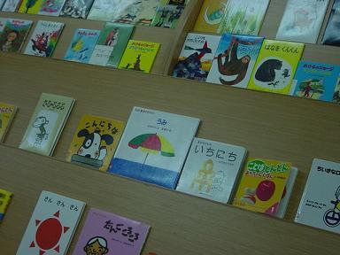 前橋子供図書館2