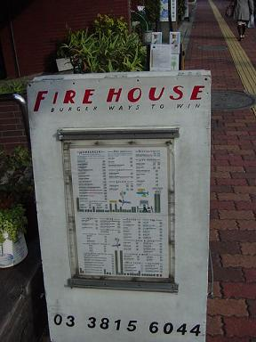 firehousemenue.jpg
