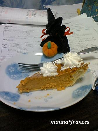 pumpkinpie.jpg