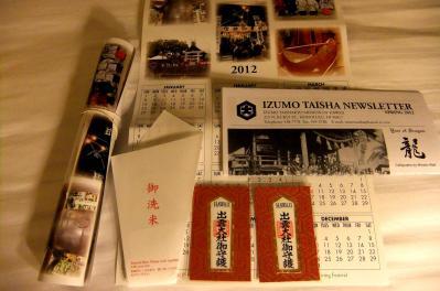 2012_02050529.jpg
