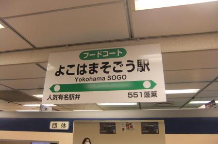 2012_03280010.jpg