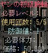 08030503.png