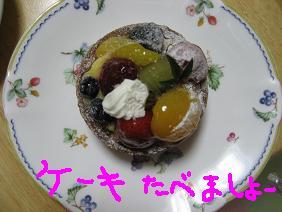 IMG_2770-3.jpg
