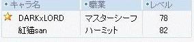 Maple0208.jpg