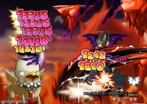 ドラゴンライダー グリフォン戦