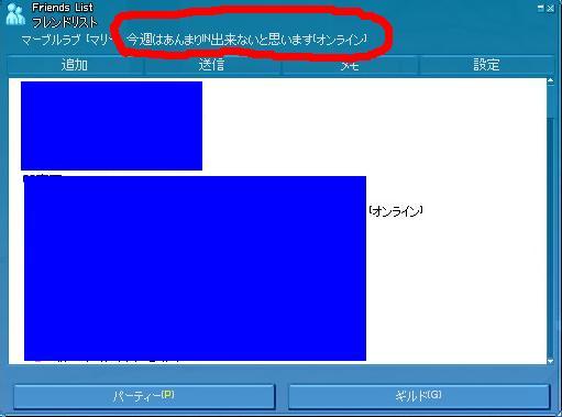 a102004.jpg