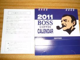BOSSカレンダー