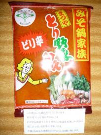 とり野菜みそ(200g)