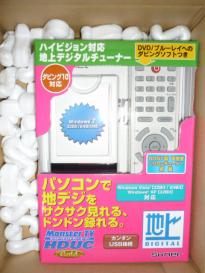 USB地デジチューナー