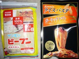 ケンミン食品