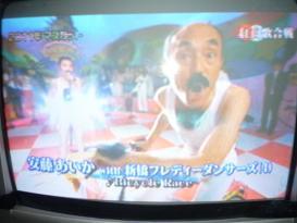 安藤あいか with 新橋フレディダンサーズ
